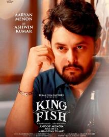 king Fish