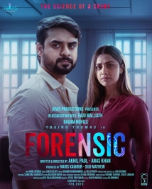 Forensic  The Movie