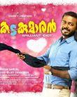 Trailer of Vikadakumaran released