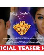 Oru Adaar Love Official Teaser Videos