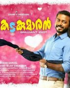 Trailer Of Vikadakumaran Relea.. Videos