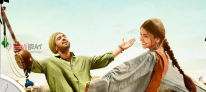 Shah Rukh Khan Scared By Phillauri Ghost