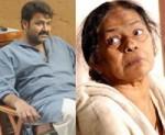 Sukumari Mohanlal Bag Film Critics Award