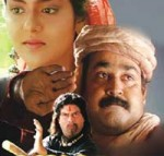 Mohanlal Ready Do Sequal Yodha