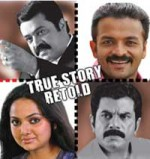 Vairam Family Oriented Investigative Thriller