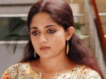 Kavya Attempted Suicide Before Marriage