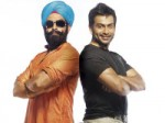 Pritviraj And Dileep Turns Sardarji
