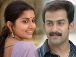 Fraud Case Against Prithviraj Meera Jasmine Aid