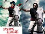 Hara Hara Mahadeva Posters Photoshop1 Aid