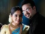 Nishal Chandra Defends Divorce 2 Aid