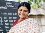 Bhanupriya Is Back In Malayalam Aid