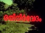 Bharathan Death Anniversary 2 Aid