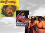 Bharathan Death Anniversary 3 Aid