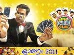 Onam Its Festive Time For Mollywood 3 Aid