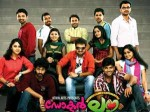 Kunchacko Boban Doctor Love Hit Aid