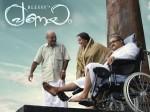 Mohan Sitaras Life Inspired Pranayam 2 Aid