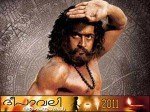 Velayudham Vs 7am Arivu Diwali 2 Aid