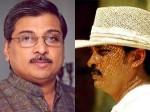 Ban For Jayaraj Kamal Aid