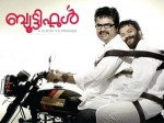 Beautiful Copy Of Mohanlal Movie 1 Aid