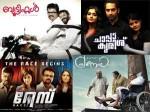 Malayala Cinema 2011 Aid