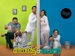 Best Malayalam Movies 2011 Aid