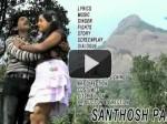 Superstar Santosh Pandit Songs Released Aid
