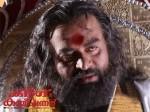 Saikumar As Chandan Baba King Commissioner 2 Aid
