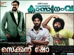Dulquer Targets Mohanlal 2 Aid