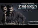 Mollywood Gears Up For Vishu Releases 2 Aid
