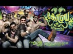 Mammootty Cobra Release Today Aid
