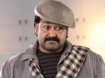 Dileesh Shyam To Pen Mohanlal New Film