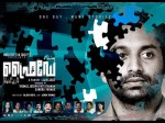 Fahad Fazil Friday Movie Review