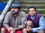 Anoop Menon Jayasurya Daveed And Goliyath