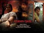 Lorry Girl Aids Hiv Short Film Actor Actress