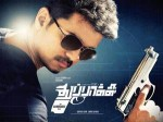 Thuppakki Makes Rs 45 Crore In Tn