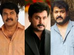 Best Actor 2012 Mammootty Mohanlal Dileep