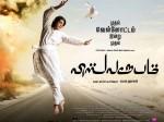 Vishwaroopam No Premiere On Dth