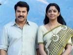Dream Debut For Nyla Usha Kunjananthante Kada