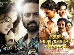 Mollywood Turns To Books For Inspiration