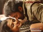 Ithu Pathiramanal Movie Review