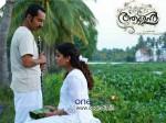 Fahad Indrajith Amen Heads To Release