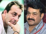Malayalam Movie Star Mohanlal Appealed For Sanjay Dutt