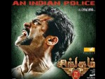Cr For Singam Sequel Rights