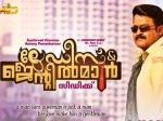 Mohanlal Promise Play An Alcoholic In A Different Style