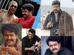 Mohanlal Drunkard Ten Movies