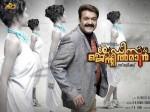 Ladies And Gentleman To Remake Hindi Tamil