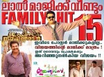 Mammootty And Mohanlal Start Poster War