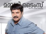 Mammootty Fans Association Group Fight