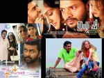 Hree Malayalam Films Released