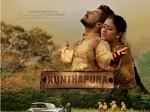 Kunthapura Tale Of Love And Patriotism